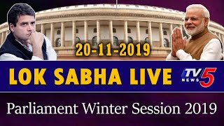 LOK SABHA LIVE | LSTV LIVE | Parliament Winter Session 2019 | PM Modi Speech