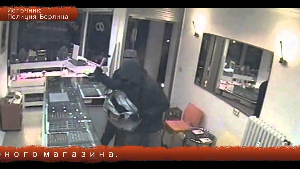 Ограбление казино афиша херсон скачать игровые автоматы на телефон java 240x320
