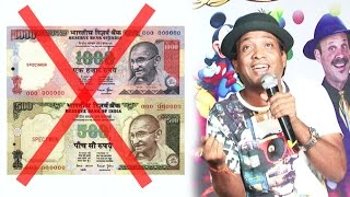 Sunil Pal's Funny Comedy On Narendra Modi's 500 & 1000 Rupee Note BAN
