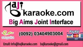 Kalvari De Sahare Papi Bachde - Karaoke - Christian - by Baji Karaoke Pakistani