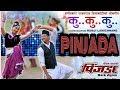 Ku ku ku song | Pinjada- Nepali Movie Song || Different Visual