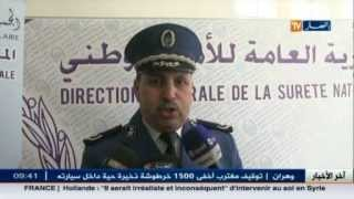 سكيكدة: تنصيب رئيس الأمن الولائي الجديد