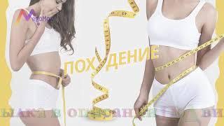 Как быстро похудеть без диет упражнения