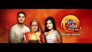 Sandhya 2 -druhá časť seriálu- title song (tu sooraj main saanjh piyaji)