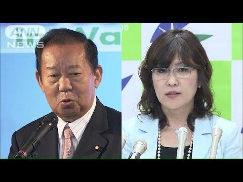 いよいよあす 内閣改造・自民党役員人事(14/09/02)