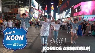 [Koreos] Road To KCON EP 1: Koreos Assemble!