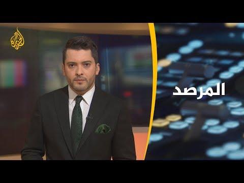 ???? المرصد - في ليلة شارع الحمراء.. كيف سقط الصحفيون بلبنان؟  - نشر قبل 3 ساعة