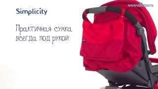 Прогулочные коляски Chicco(Узнайте об особенностях прогулочных колясок Chicco: Simplicity, Multiway, Liteway., 2015-04-27T08:01:10.000Z)