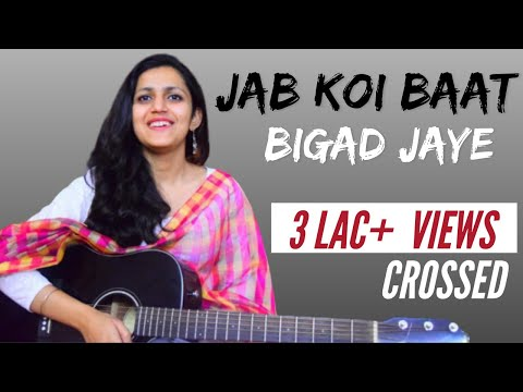 Jab Koi Baat Guitar Lesson | Guitar Chords | Unplugged Version (Atif Aslam)