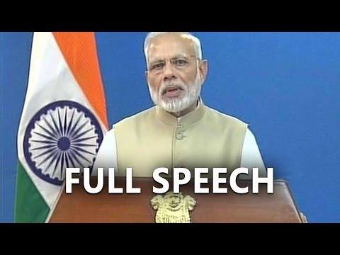 Big Move Against Black Money | PM Modi's...