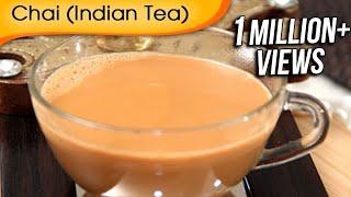 Chai - Indian Tea - Hot Beverage Recipe by Ruchi Bharani [HD]