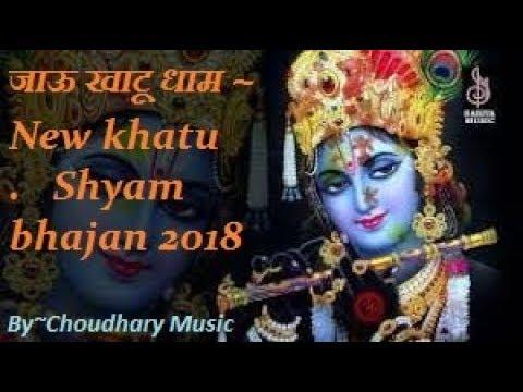 जाऊ खाटू धाम  New khatu shyam bhajan 2018  Latest Bhakti Songs FLP & Zip file by~Choudhary Music