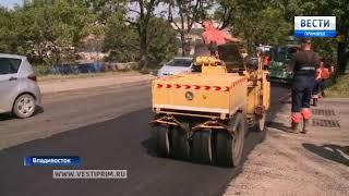 У Владивостоці дорожній ремонт не припиняється ні вдень, ні вночі