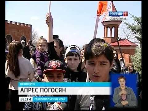 На Ставрополье вспоминают жертв геноцида армян
