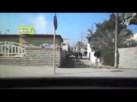 Baghdad between centuries Part 1 - بغداد بين قرنين الجزء الاول