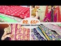 Surat Sarees Wholesale Market | 2018 Saree Collection | Business Information