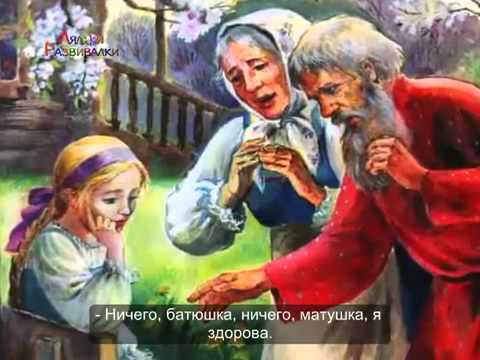 Снегурочка   русская народная сказка   сказка Снегурочка   Детские сказки