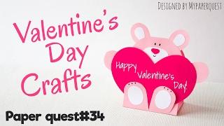 Как сделать Валентинку Медвежонок / How to make Valentine's card / Papercraft / - My Paper Quest