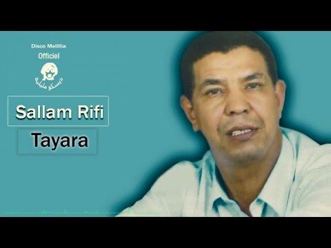 Sallam Rfi - Tayara