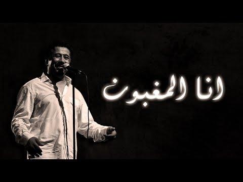 Cheb Khaled -