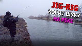 ДЖИГ РИГ КОСИТ ЩУКУ НА РЕКЕ Ловля щуки на спиннинг зимой на малой реке Рыбалка на спиннинг 2021