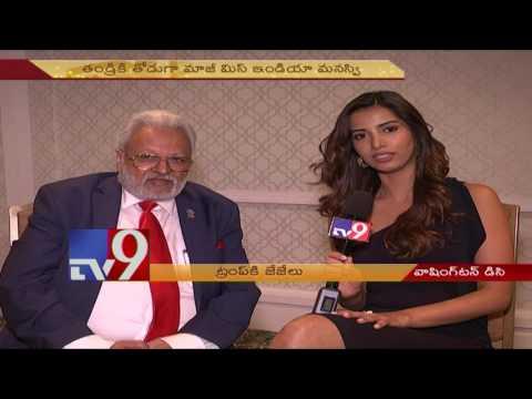 Telugus need not fear Trump - RHC Founder Shalabh Kumar - TV9
