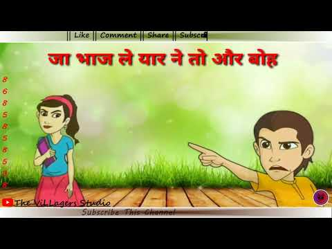 Loose Character - 2 | The ViLLagers Studio | 💖💖 New WhatsApp Status Video Song 2018 💖💖