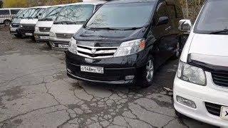 видео: Пробежные авто Владивосток ЦЕНЫ, ВИДЕО, очередного авторынка