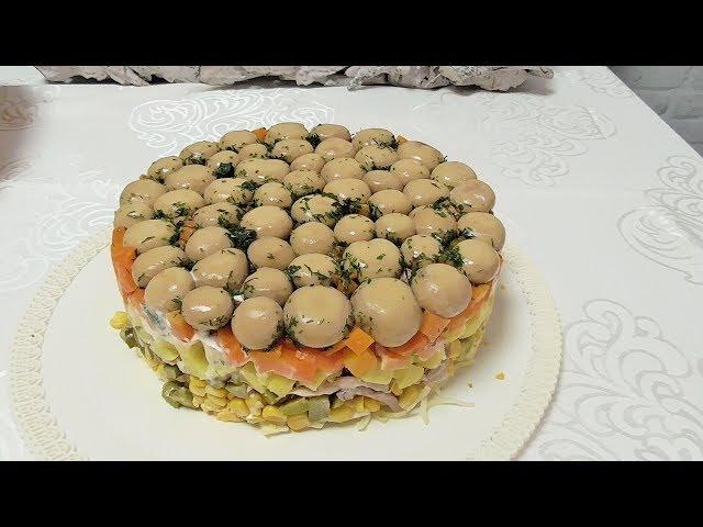 Salatka lesna polana´/Warzywna salatka /Kasia ze slaska gotuje