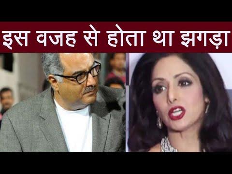 Sridevi Boney Kapoor use to fight on this issue | FilmiBeat