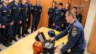 МЧС России приглашает абитуриентов на обучение