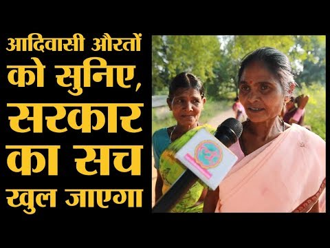 किस नेता ने रैली में भात बांटा, उसका नाम तक नहीं जानतीं Dantewada की महिलाएं