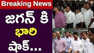 Naidu Orders to TDP Leaders