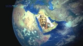 Happy Saudi National Day 🇸🇦