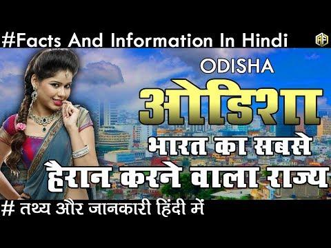 bhubaneswar free dating