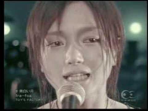 fra foa - 青白い月 (Aojiroi Ts...
