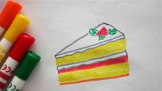 Kuchen Zeichnen Hindu Tube