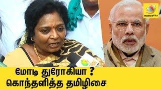 Tamilisai Soundararajan Angry Speech on Cauvery Issue | Latest BJP Speech