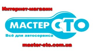 Автоподъемник двухстоечный Launch TLT 235SB(Автоподъемник Launch TLT-235SB можно заказать в интернет-магазине http://master-sto.com.ua/ или по телефонам: +38(050)788-83-84 +38(097)363-..., 2015-04-21T14:40:42.000Z)
