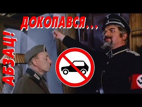 Абзац... Доїздився на копи... #УкраїнськіКопачі #minelab #equinox800