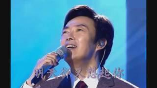 Download lagu 費玉清 何必旁人來說媒 奈何 千言萬語