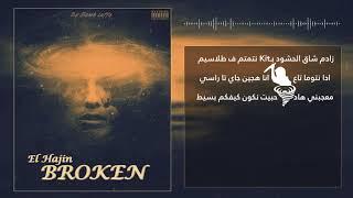 El Hajin - BROKEN - Video Lyrics