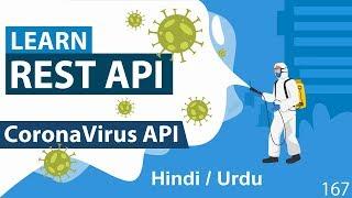 PHP CoronaVirus API Tutorial in Hindi / Urdu