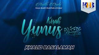 Download Hadist Qudsi - Kisah Yunus 'alaihissalam