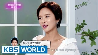 Video Interview with Hwang Jungeum [Entertainment Weekly / 2016.08.01] download MP3, 3GP, MP4, WEBM, AVI, FLV Maret 2018