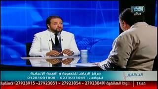 القاهرة والناس| قصة نجاح حمل بعد تأخر إنجاب لاكثر من 5 سنوات مع دكتور هشام الشاعر فى الدكتور