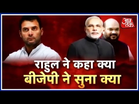 Aaj Subah: Watch How PM Modi Got Rahul Gandhi's Coconut Remark  Wrong