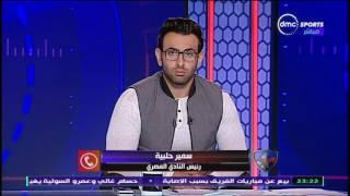 الحريف - رئيس النادي المصري: طلبنا التدريب على ملعبنا والطلب قوبل بالرفض