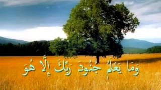 علم أبنائك القرآن مع المنشاوي رحمه الله سورة المدثر