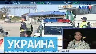 """Батальон """"Азов"""" издевается над водителями, которые пытаются проехать в Крым"""